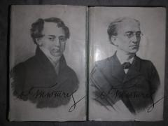 F. I. Tyutchev.Lyrics.Poems in 2 vols