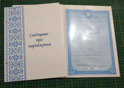 Folders for birth certificates and marriage(large)