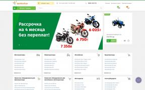 Internet-shop of agricultural and garden equipment