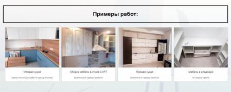 Меблі на замовлення, Кухня, Вітальня, Передпокій, Дитяча, Тумба, Стіл