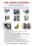 Насос для перекачивание соков 1Г2-ОПД ( 25 М³/Ч | 50-1Ц7,1 — 31)