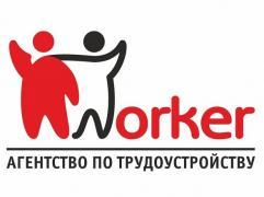 Opiekunka in private pension (Poland)