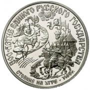 platinum coin 1989. USSR 150 rubles Серия500 anniversary single