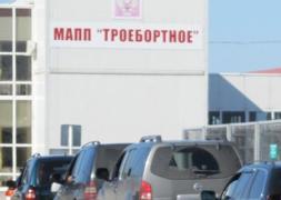 The financial guarantee in Russia