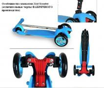 The three-wheeled Mini scooter with lighted wheels