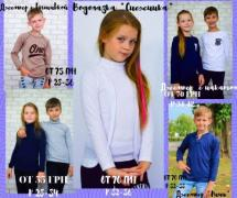 Trikotazhnitsa - children's and adult knitwear from the manufacturer at